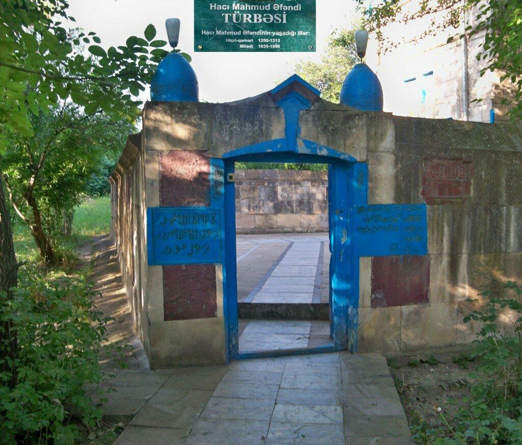 Image result for Mahmud Əfəndi türbəsi qazax
